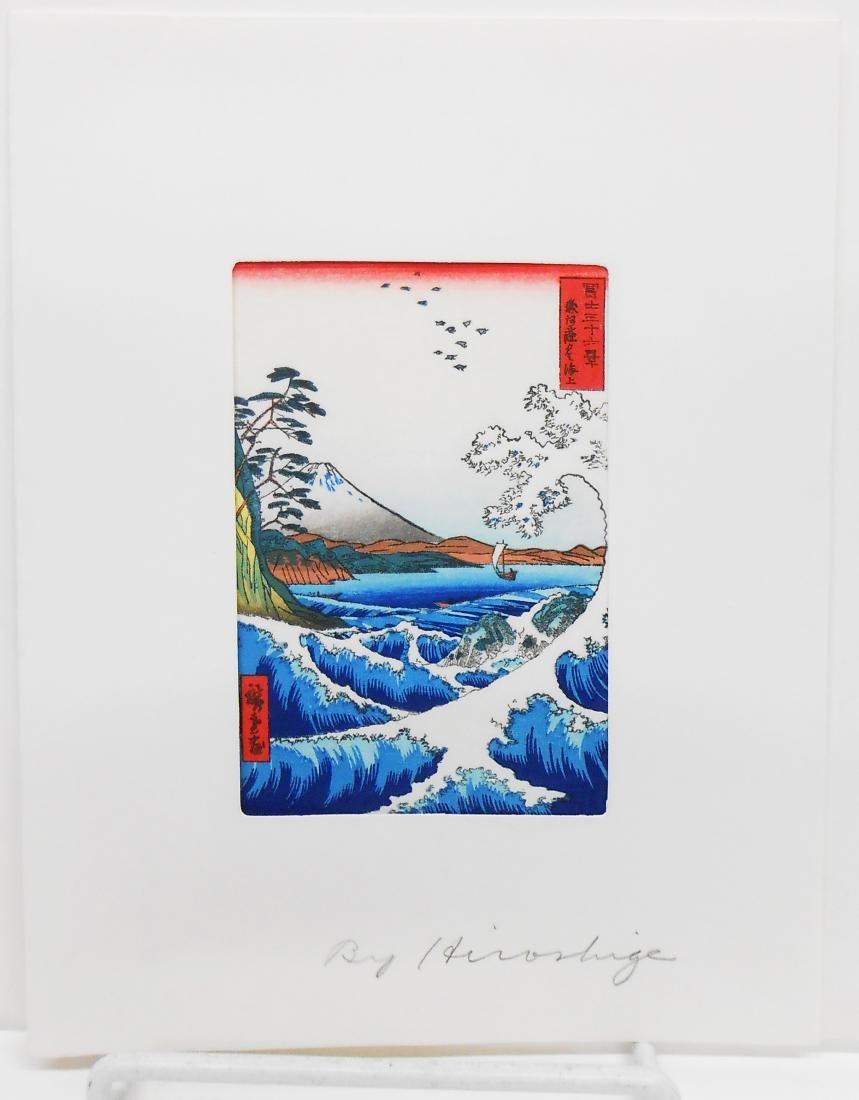 HIROSHIGE COLOR WOODBLOCK