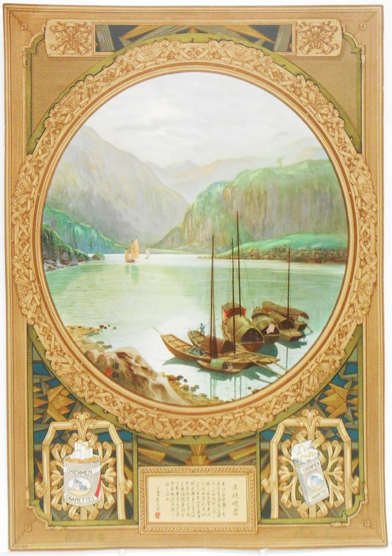 (4) 1928 CHINESE CHIENMEN CIGARETTE ADVERTISING