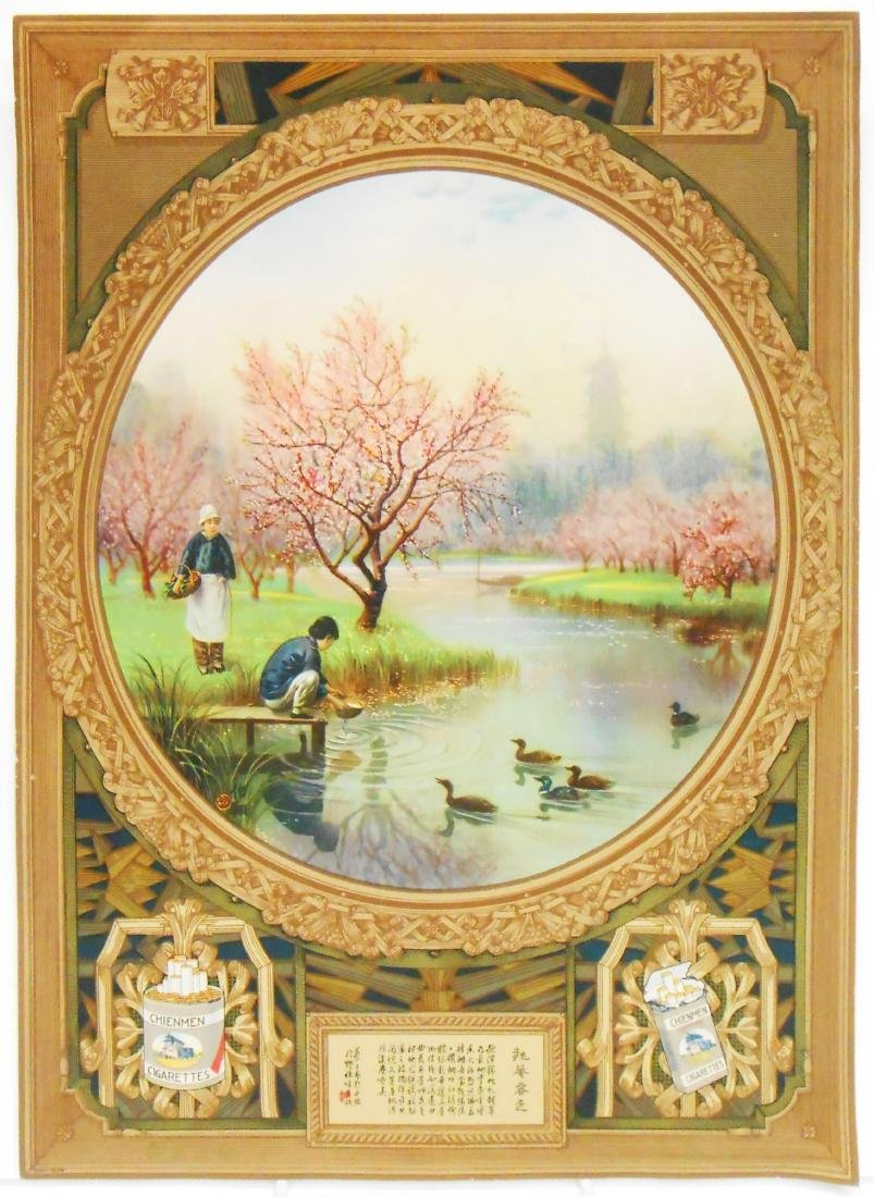 (4) 1928 CHINESE CHIENMEN CIGARETTE ADVERTISING - 4