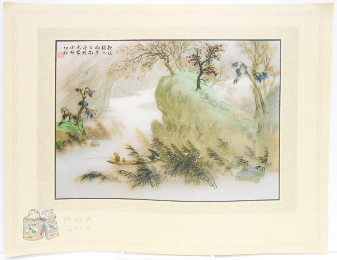 (4) 1933 CHINESE CHIENMEN CIGARETTE ADVERTISING