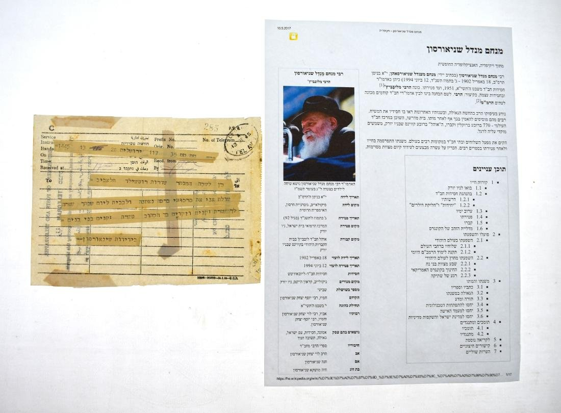 !Telgram Blessing sent by the Lubavitcher Rebbe to the