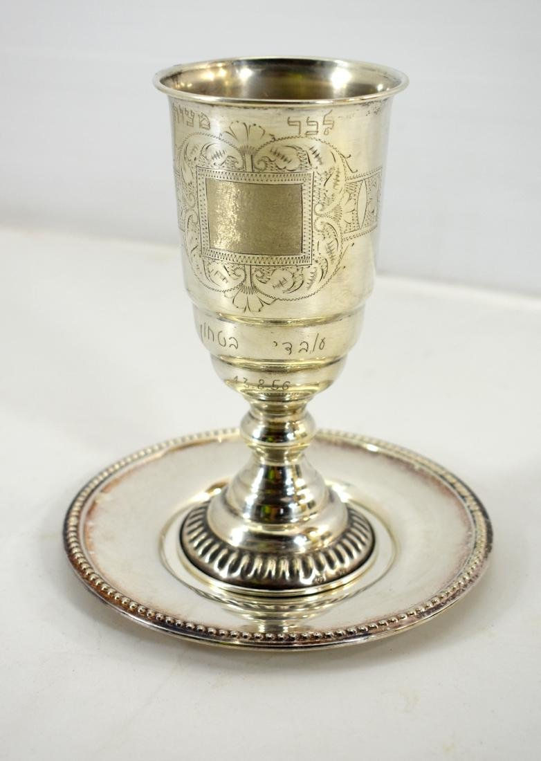 .  Silver cup, engraved with base, 124 grams