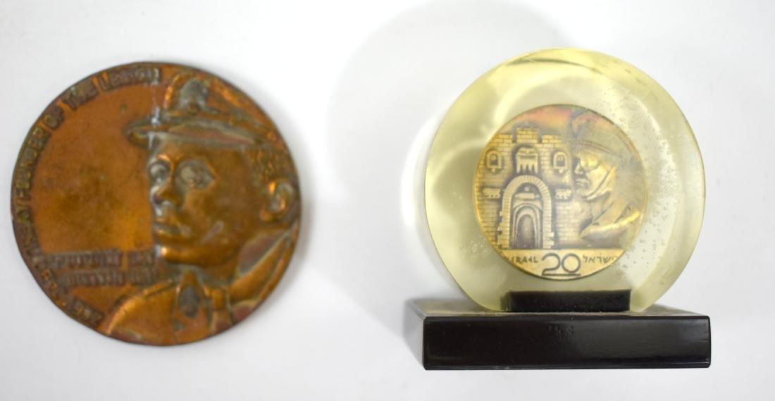 Jabotinsky medallion, Jubilee of HaIvrim Brigades 1967