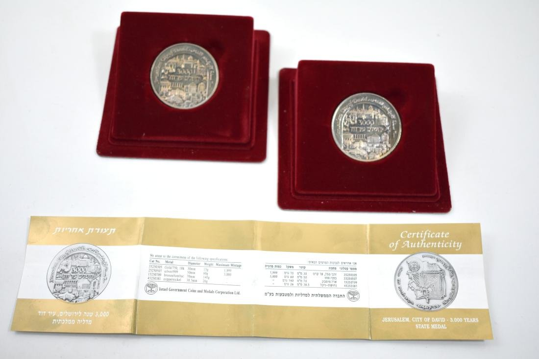 .  2coins, 3000 years of Jerusalem, City of David State