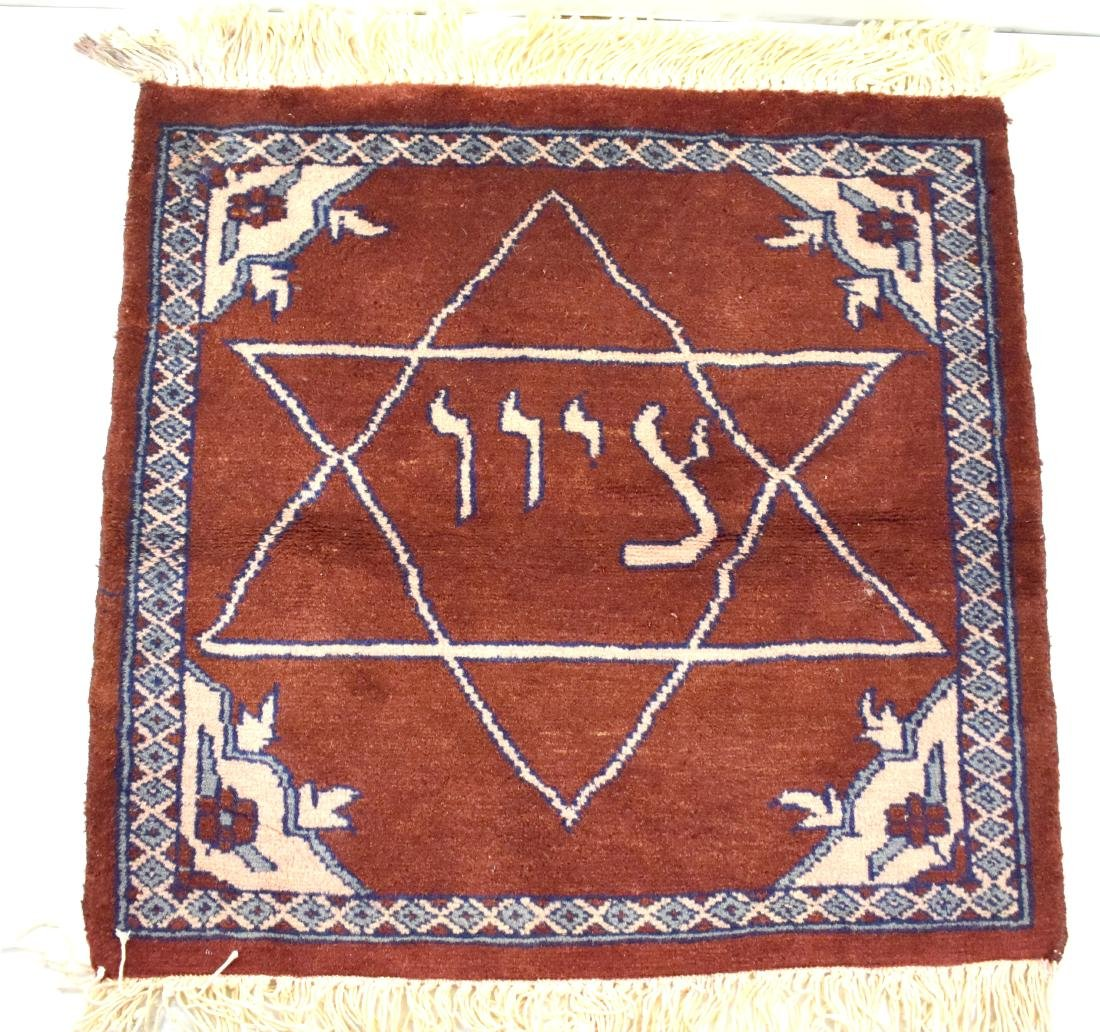 Judaic rug, with word Zion and Star of David, woolen,