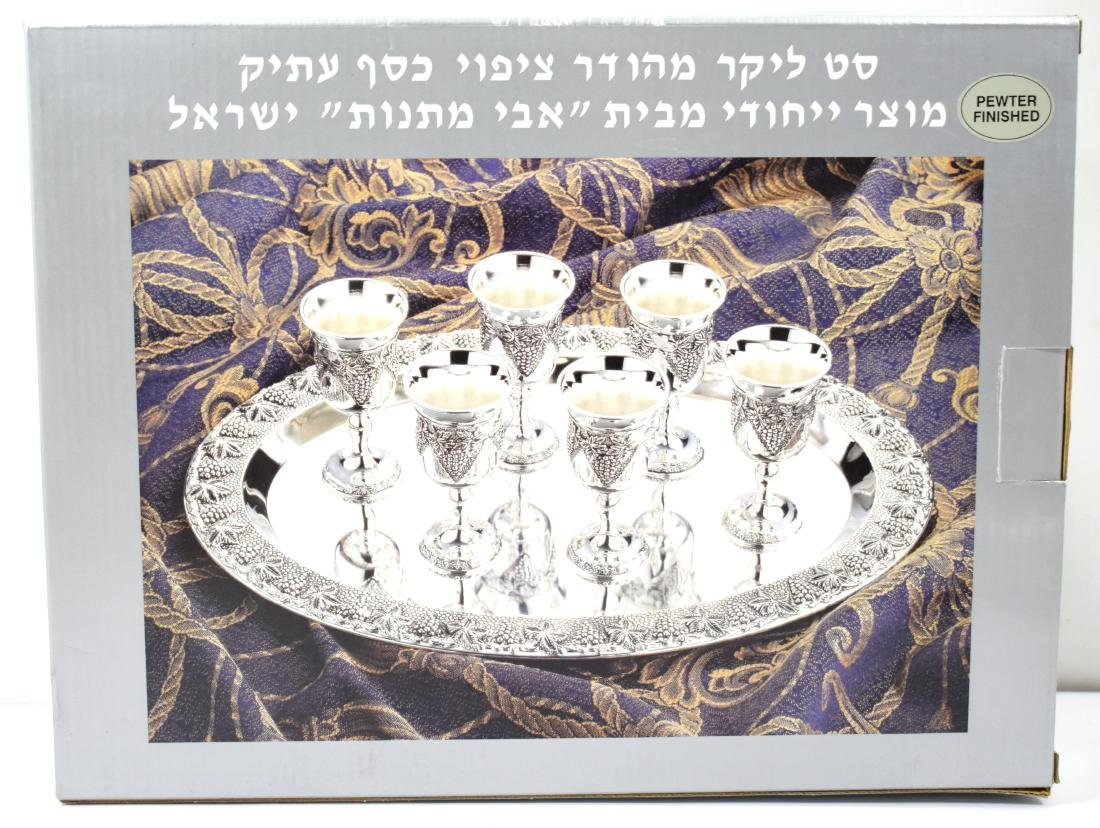 Set of 6 Kiddush cups and tray in orignal packaging,
