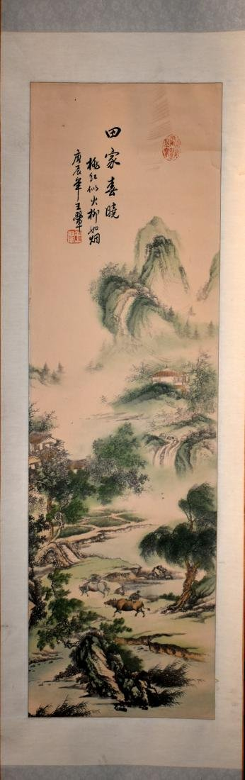 Japanese picture on rice paper