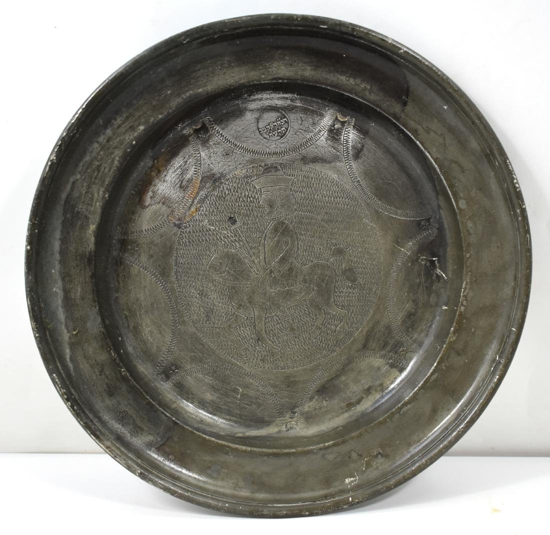 Pewter plate for collecting donations in the cemetry,