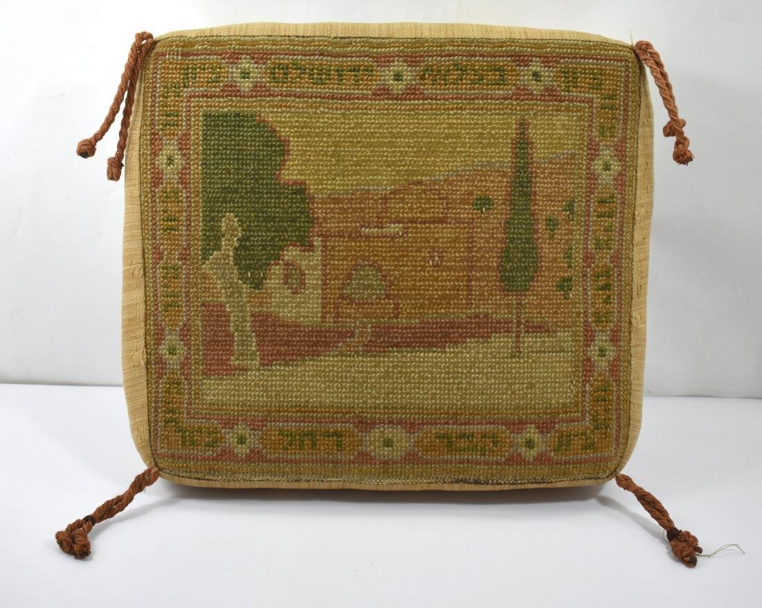 .  Bezalel cushion, years 1920-1940, embroidered with