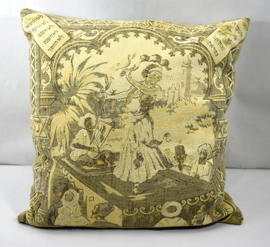 "handmade cushion, Jewish, with writin ""Rachel Imenu"