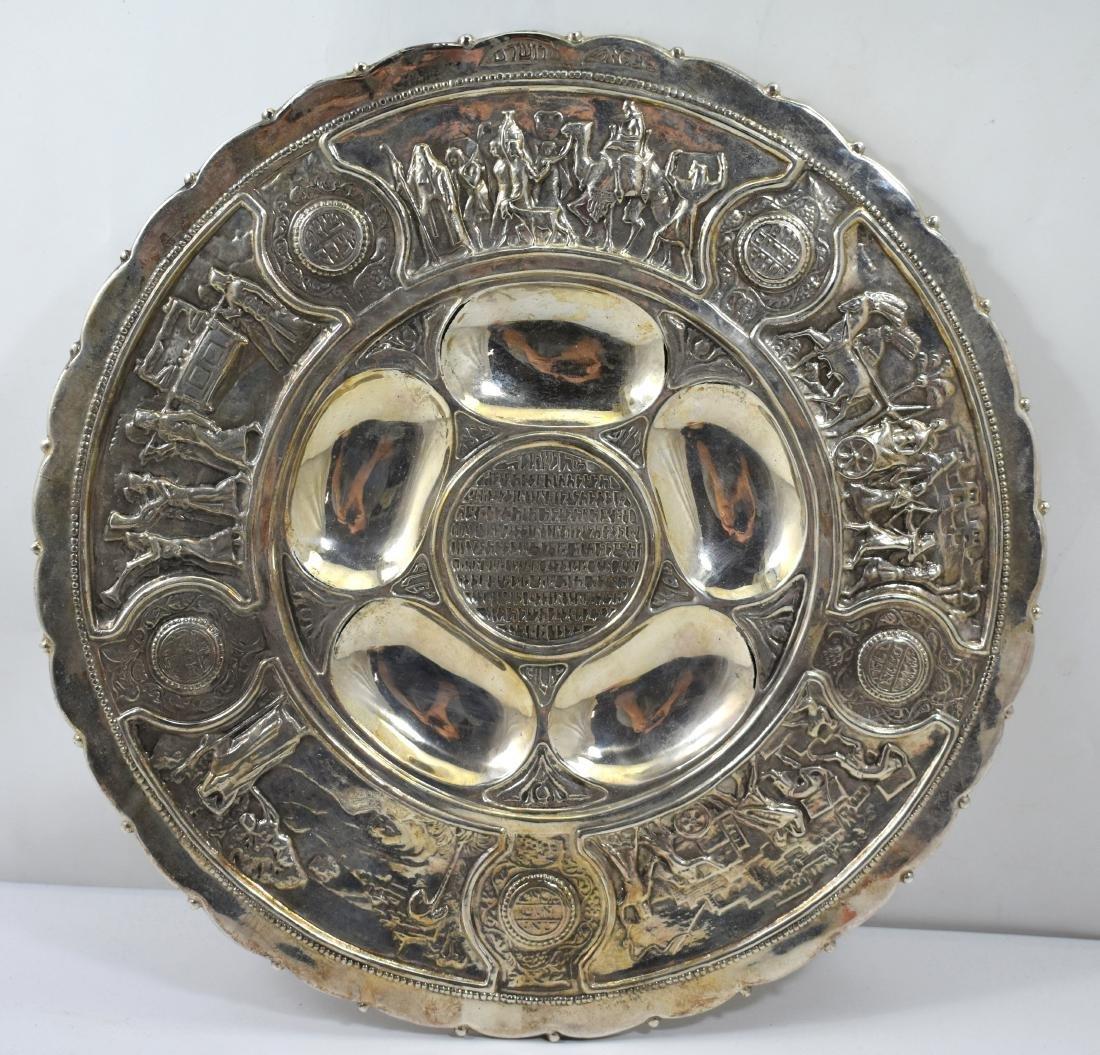 Bezalel silver plate, bas relief Zeev Raban, plate for