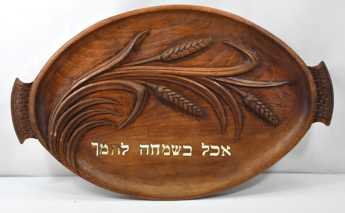 Olive wood plate, carved with sheafs, with writing,