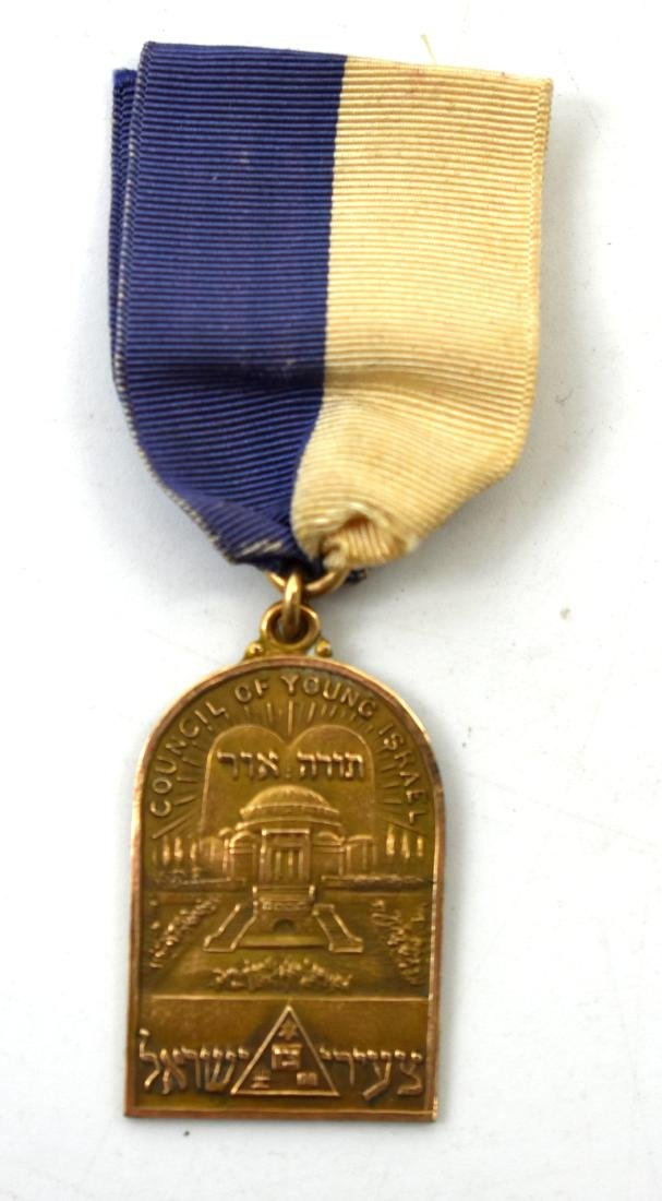 .  Medallion awaredced in 1937, 3 cities of Israel