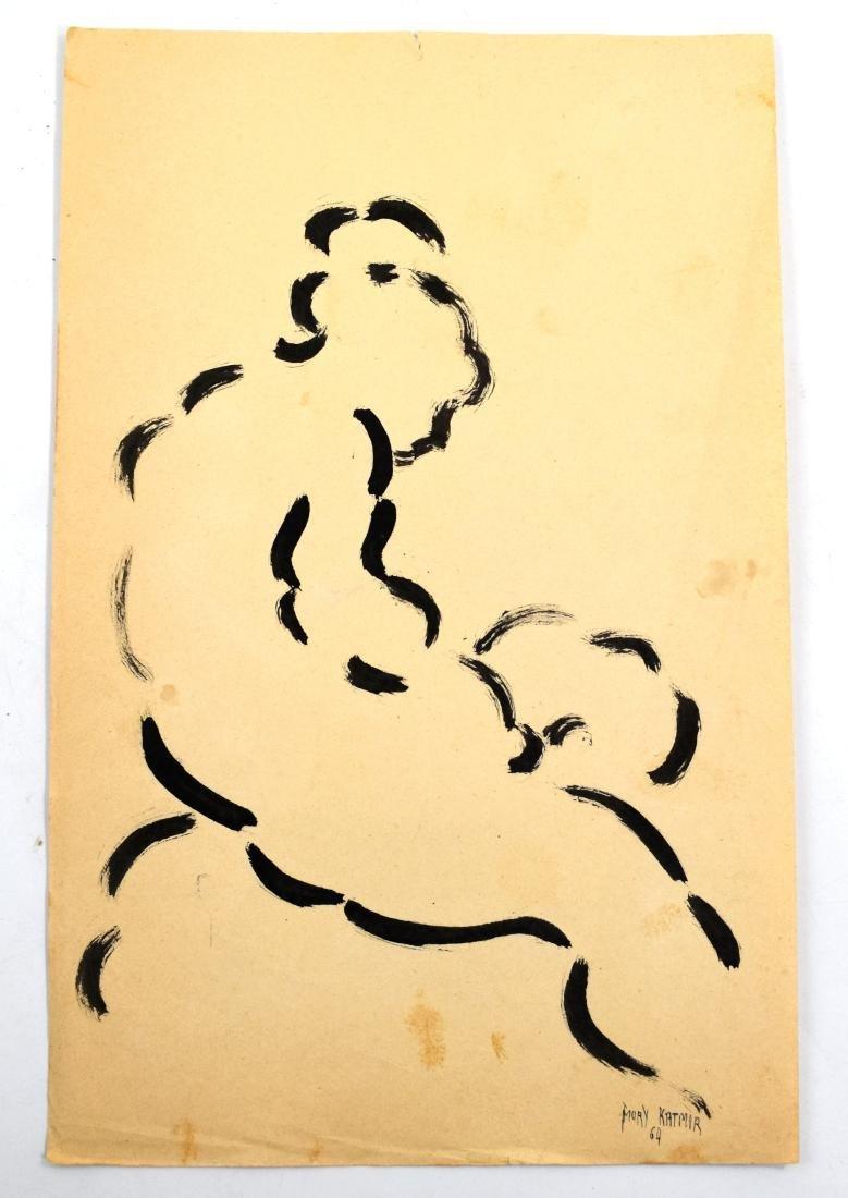 Mori Katmor, illustration on paper