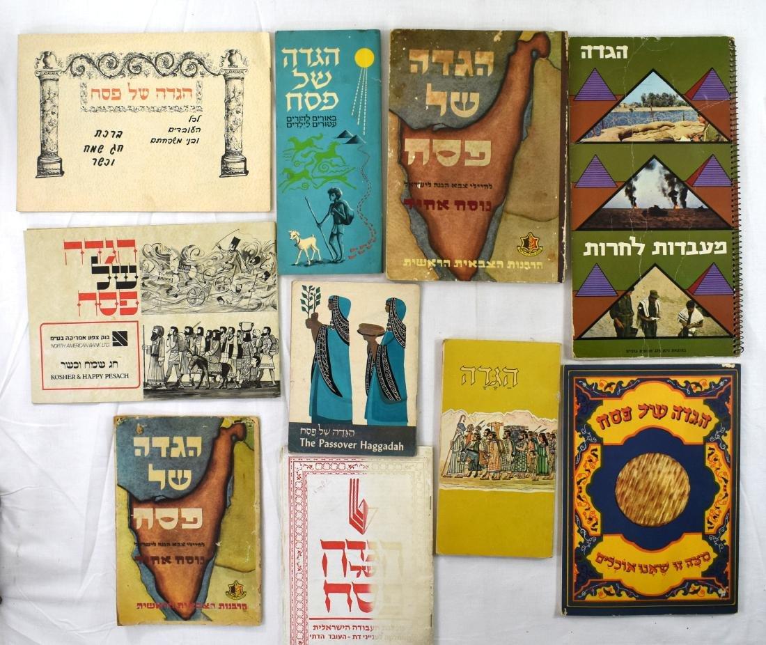 Haggada for Passover, Haggada Eretz Yisrael, including