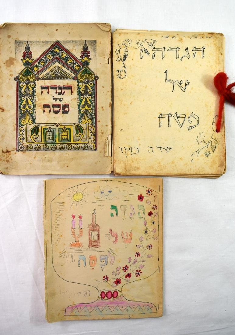 Passover Haggada, Aver Jerusalem publishing