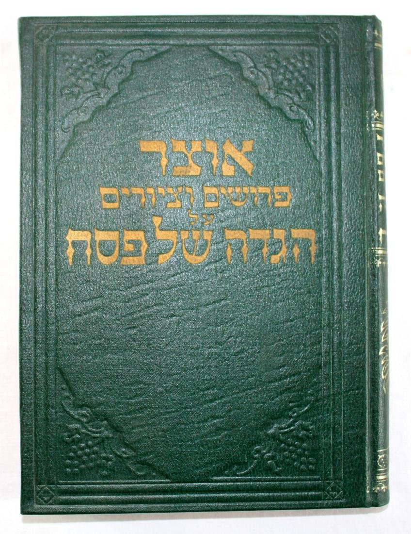 Haggada for Passover, London 1936, in English and
