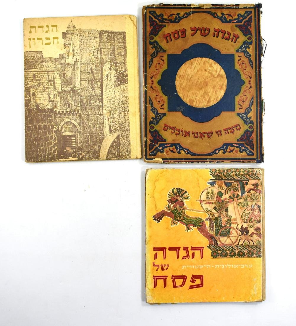 Pair of Haggadot for Passover
