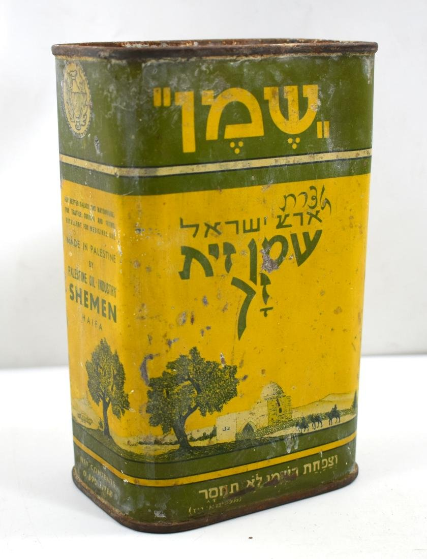 Olive oil can, old, Palestine, G-16