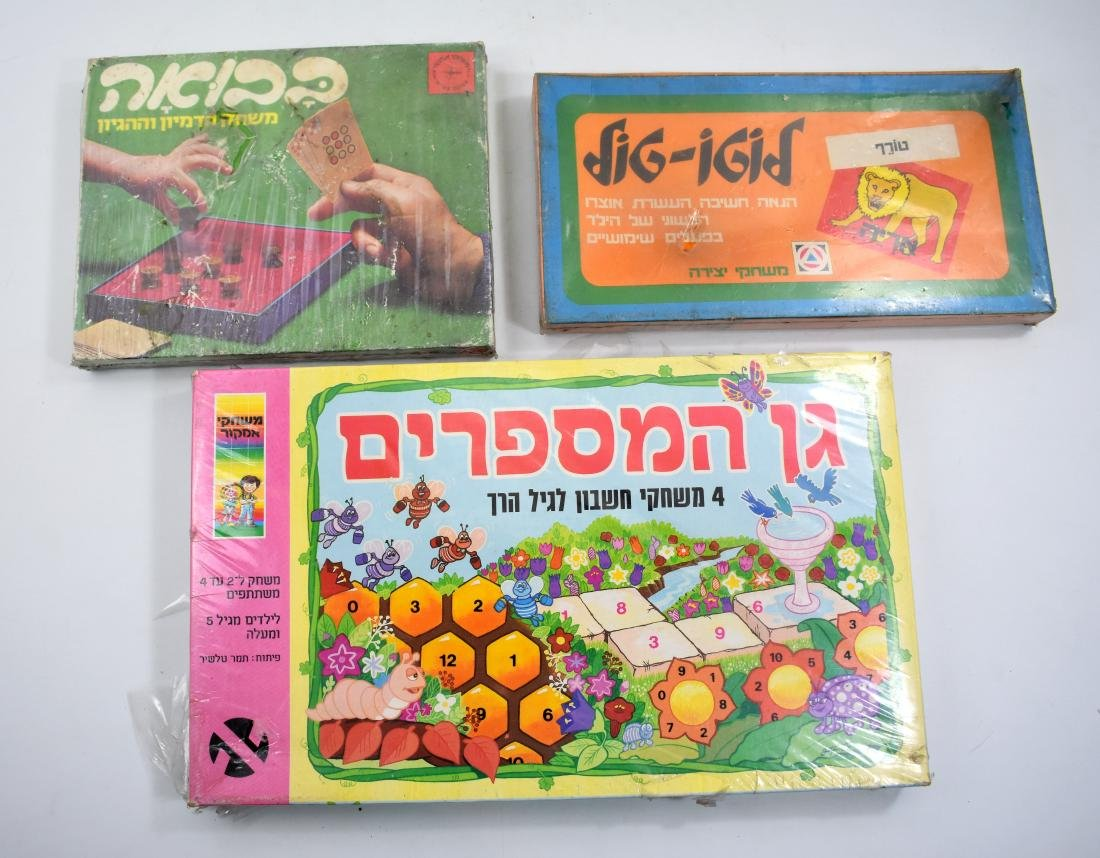 3children's games, new in the box