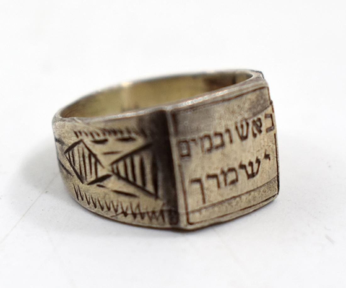 """Silver kabbalistic ring, handmade, """"Through fire and"""