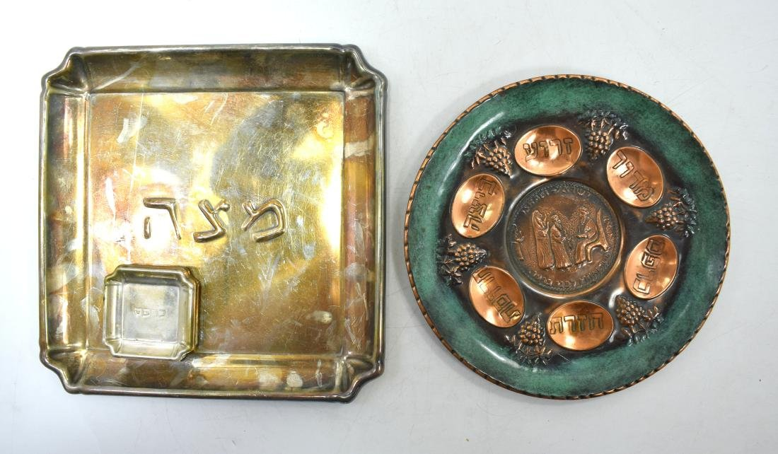 Pair of plates for Pesach, copper, green patina, 1.