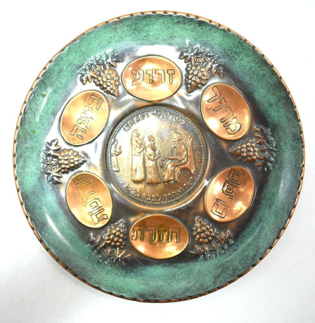 Pair of plates for Pesach, copper, green patina, 1. - 2