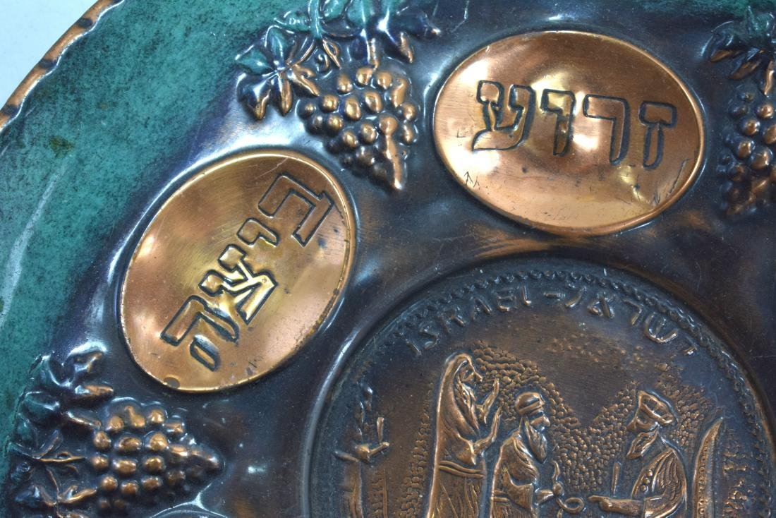 Pair of plates for Pesach, copper, green patina, 1. - 4