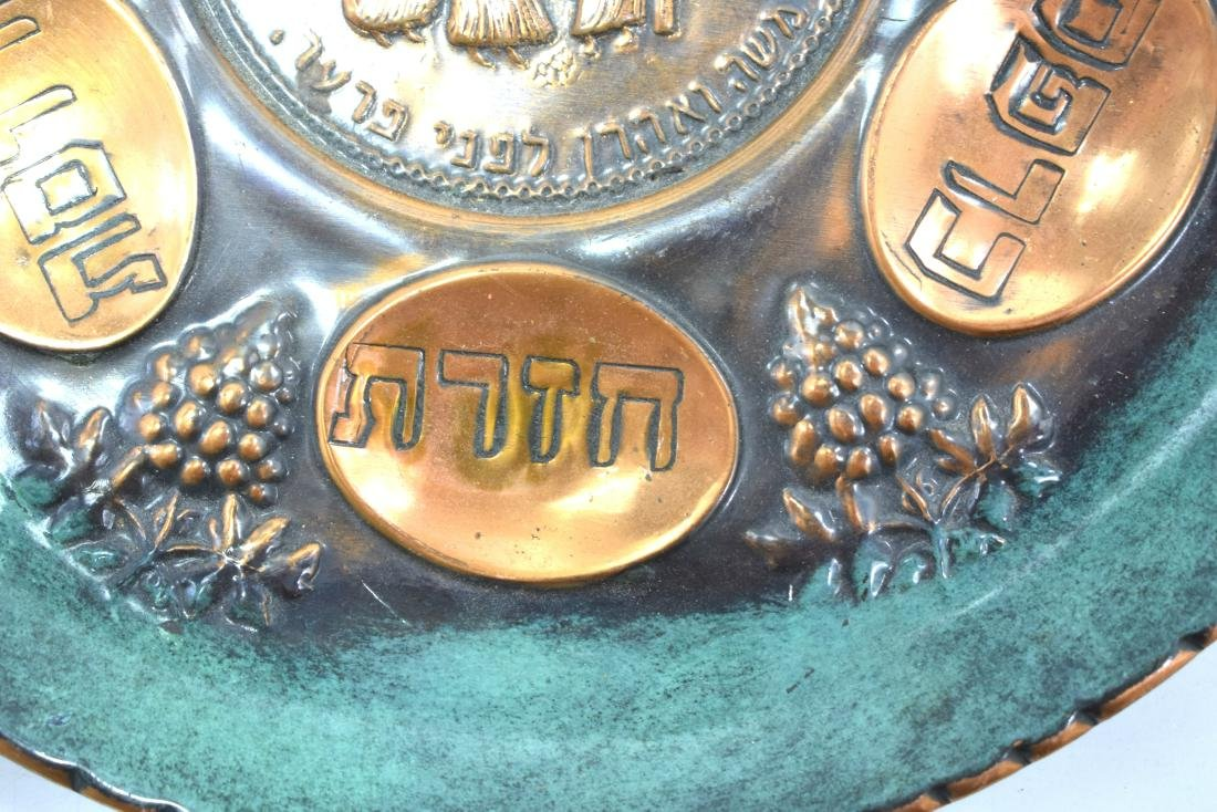 Pair of plates for Pesach, copper, green patina, 1. - 5
