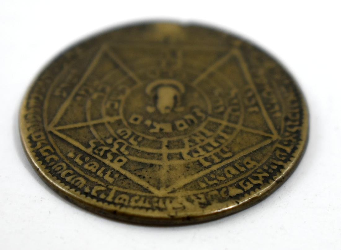Kabbalistic coin (amulet against the Evil Eye) - 4