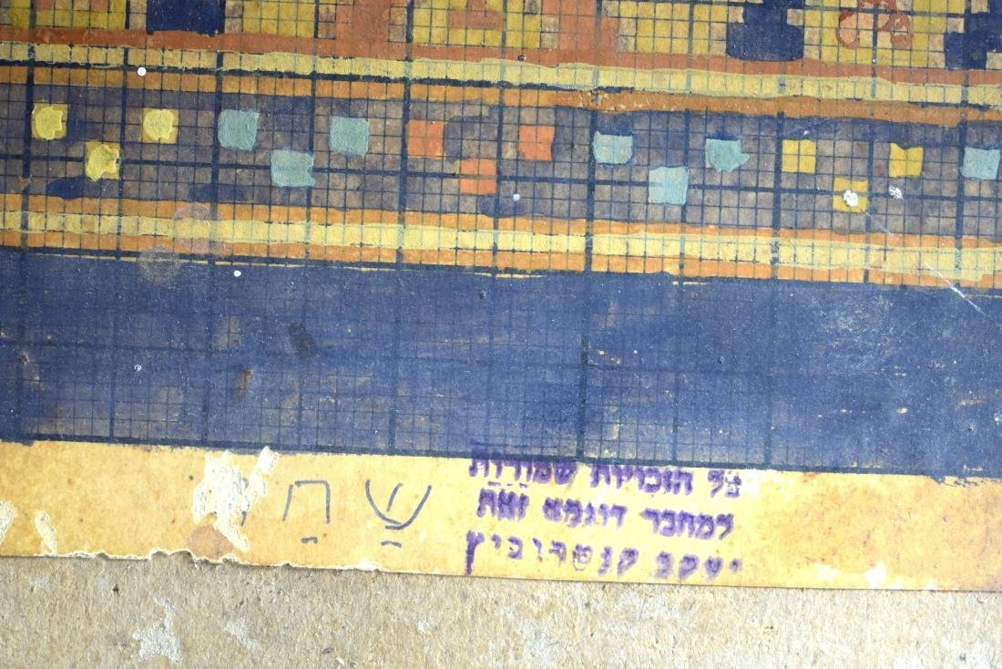 3 Waves (examples) of Bezalel carpets, signed by - 6