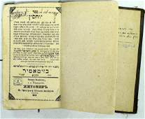 Family book, printed in Zhitomir by Shapira, the book