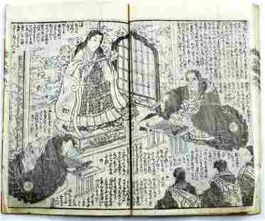 Japanese artist's work book signed woodcuts Edo period