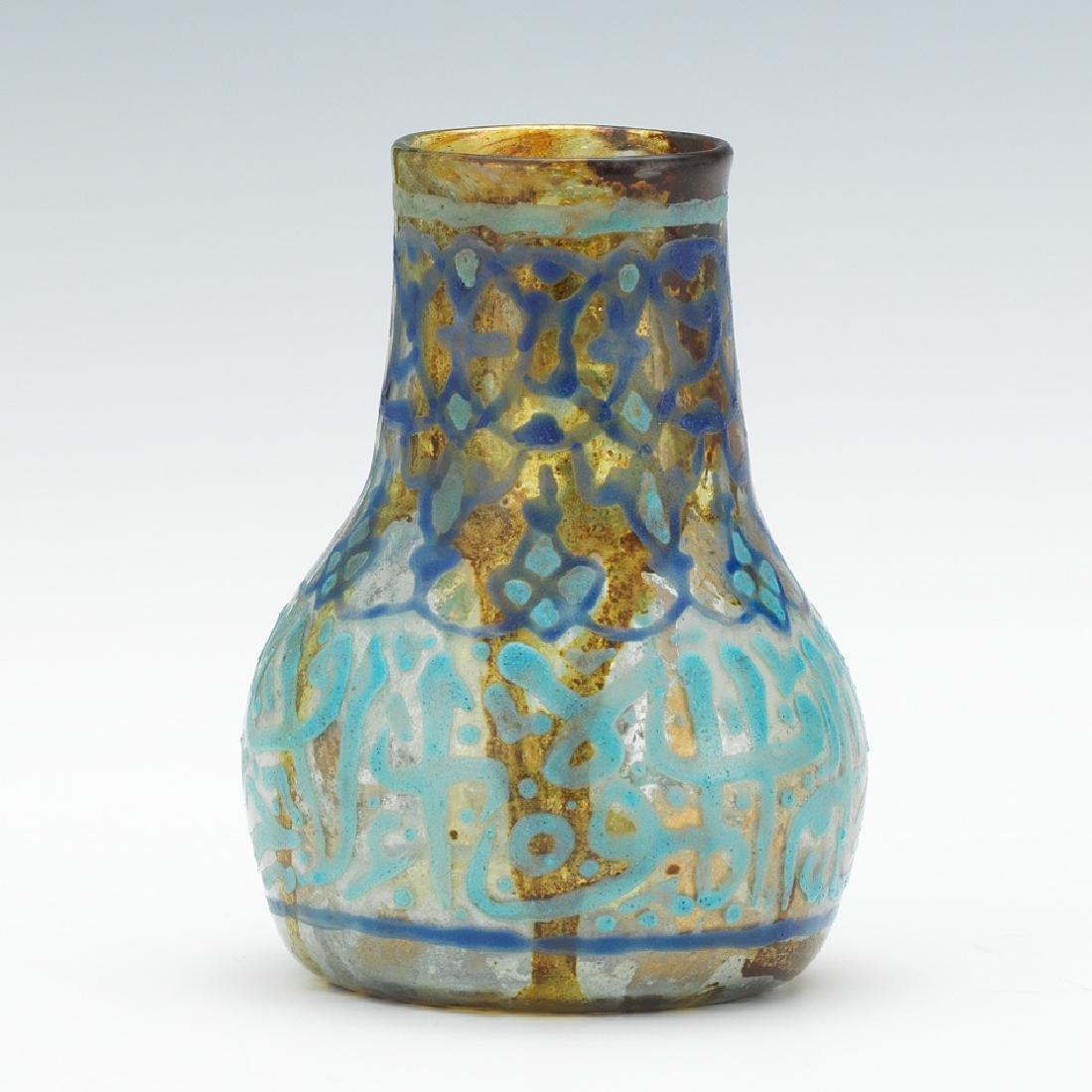 Rare Persian 17 Century Enameled Glass Bottle