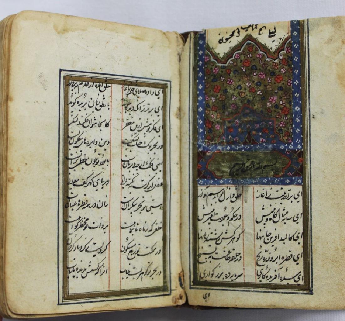 Early 19 Century Persian manuscript with Qajar