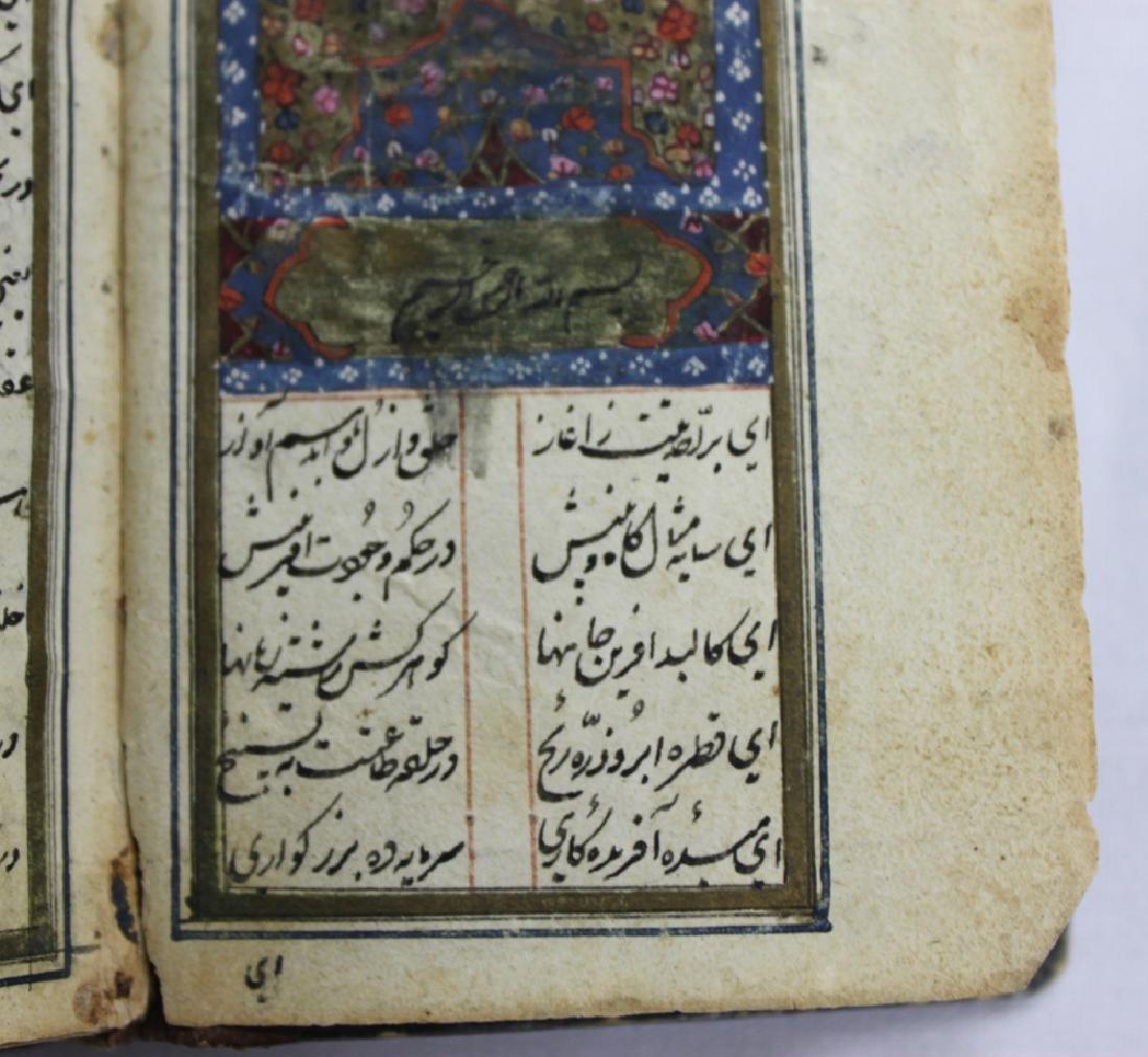 Early 19 Century Persian manuscript with Qajar - 5