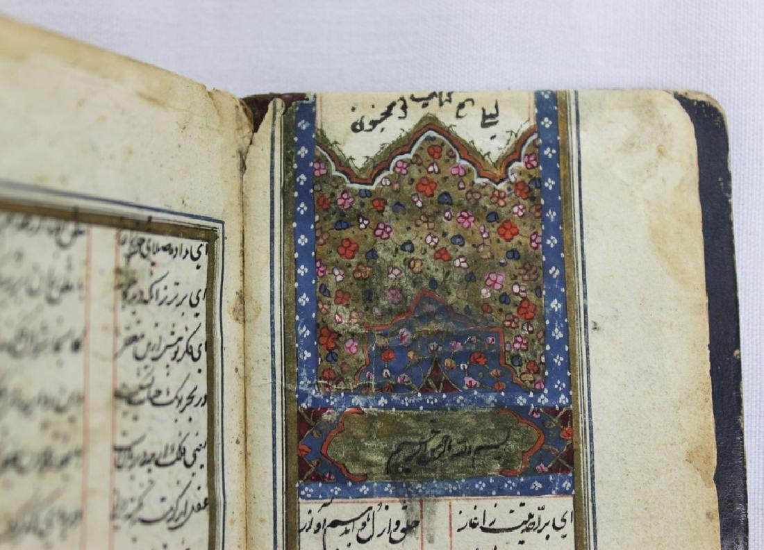 Early 19 Century Persian manuscript with Qajar - 6