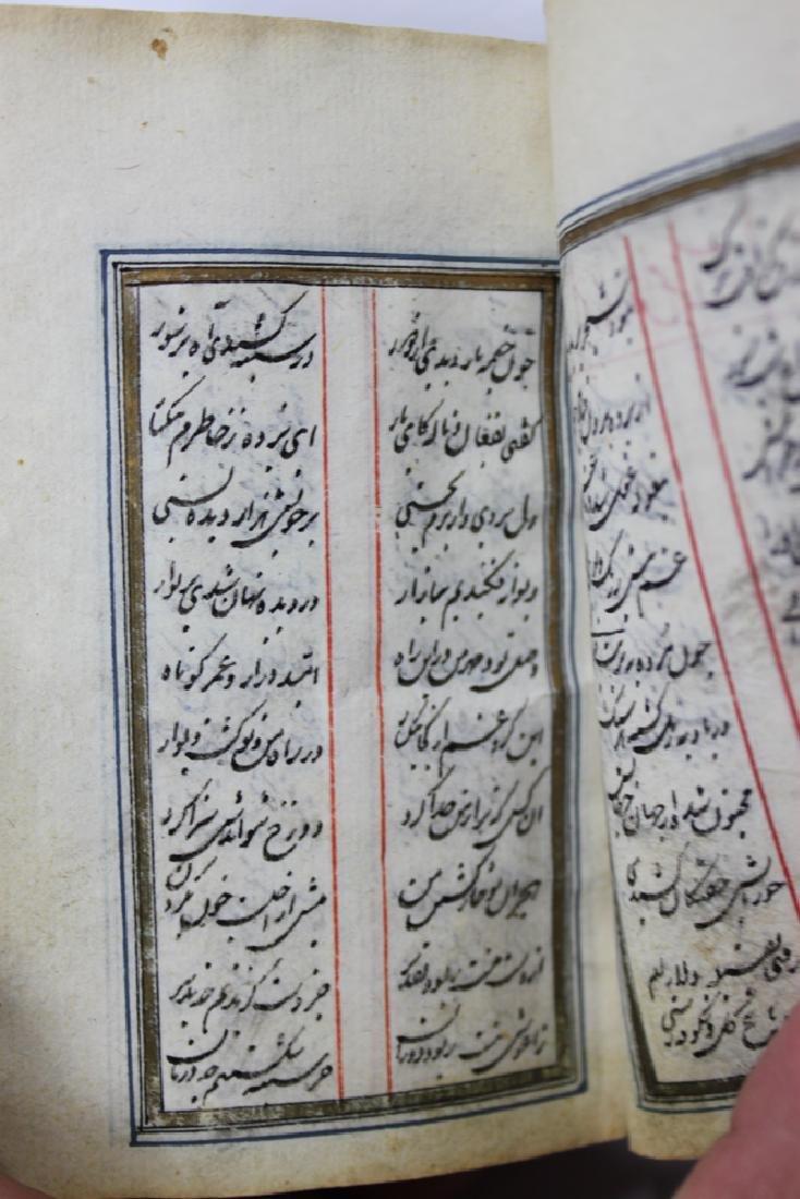 Early 19 Century Persian manuscript with Qajar - 7