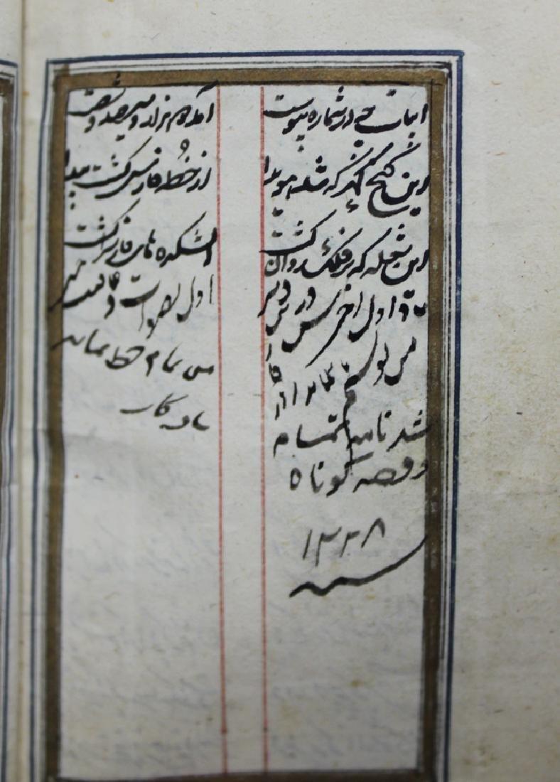 Early 19 Century Persian manuscript with Qajar - 8