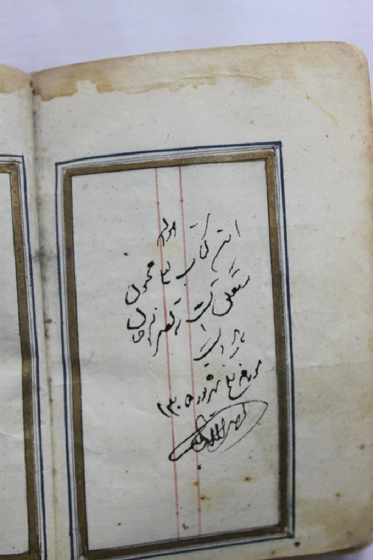 Early 19 Century Persian manuscript with Qajar - 9