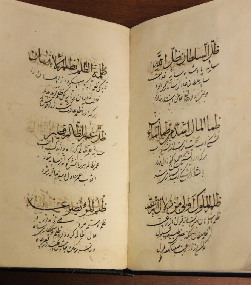 18 century Islamic The sayings of the Imam