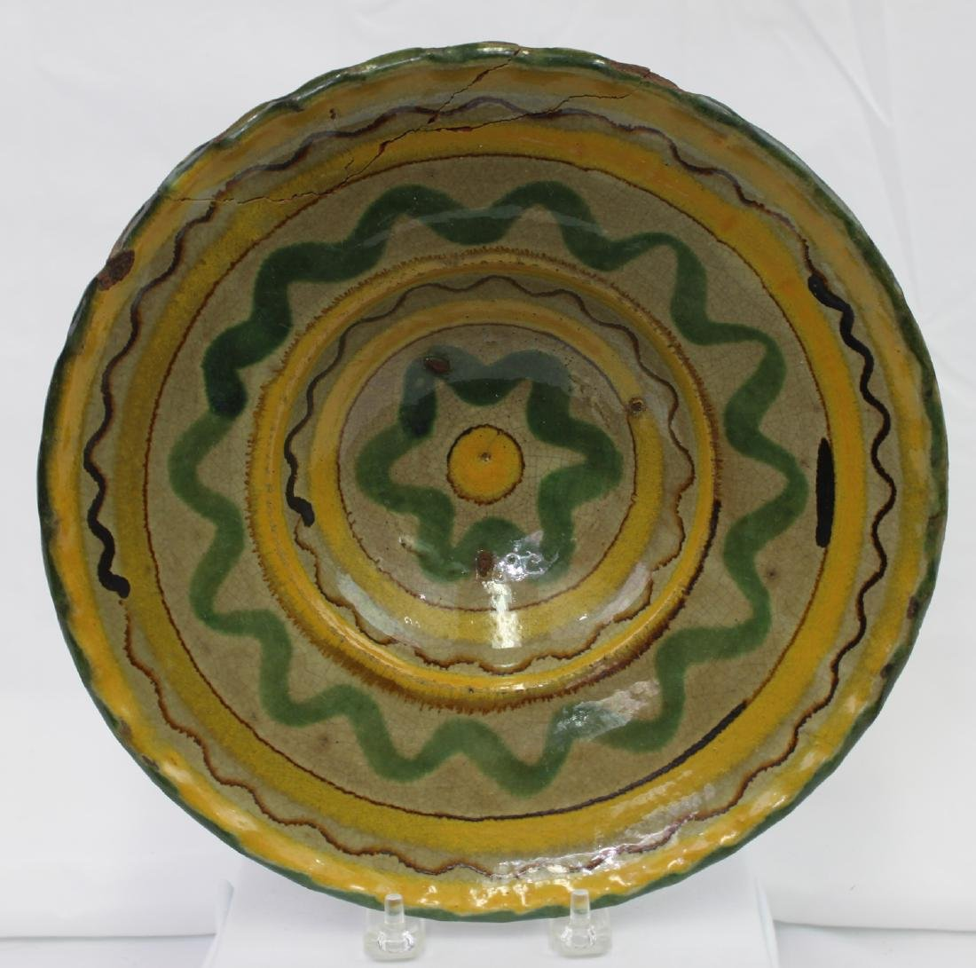 Italian or Hispano Ceramic Dish