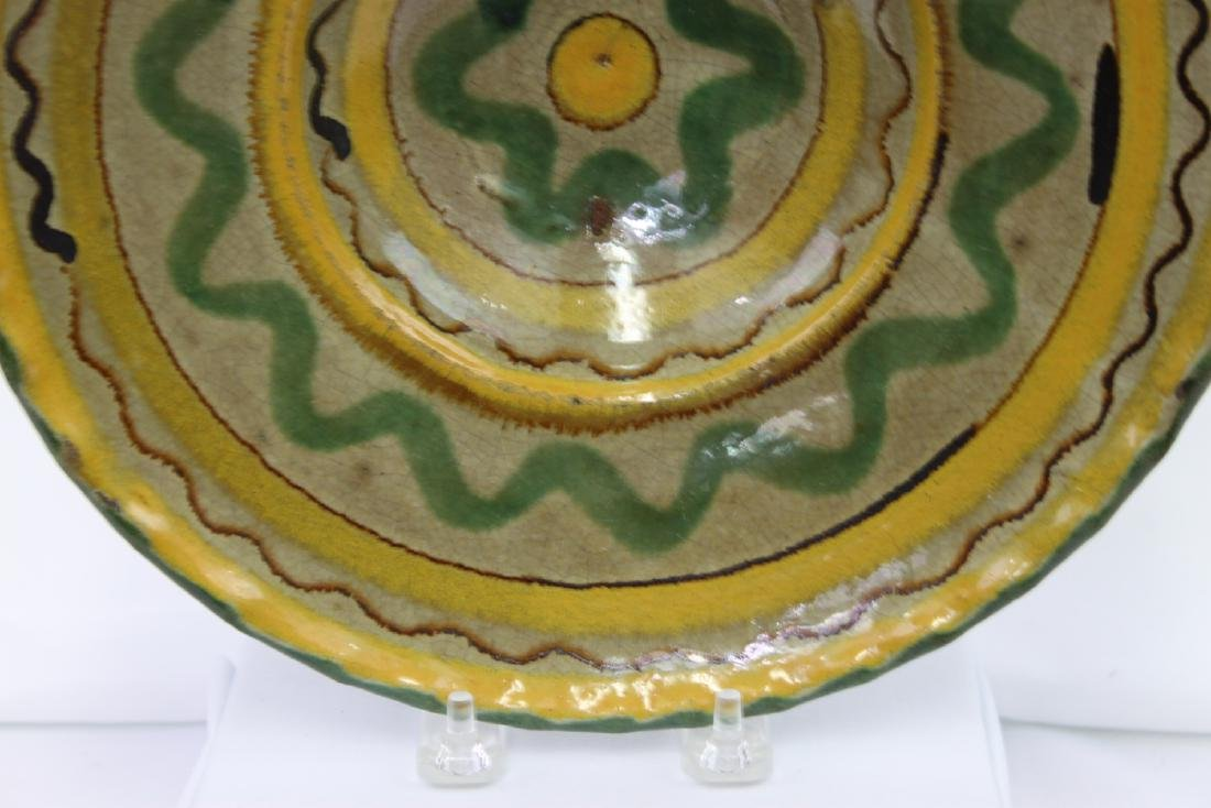 Italian or Hispano Ceramic Dish - 3
