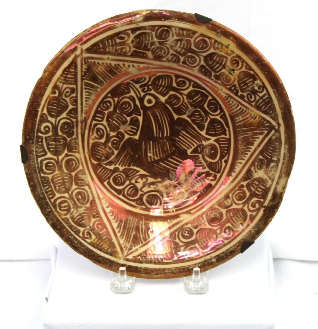 16 Century Italian or Hispano Ceramic Dish Luster