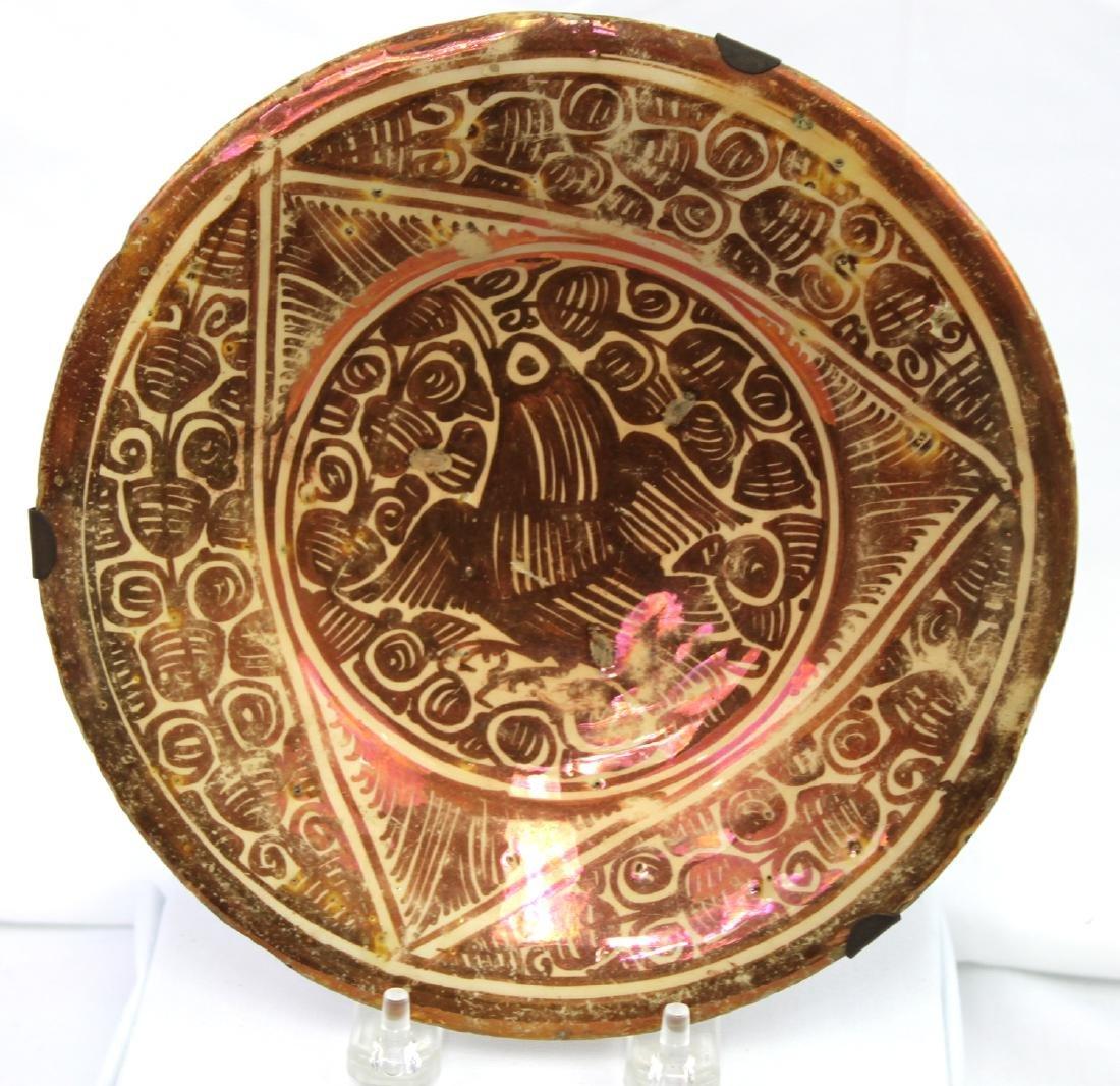 16 Century Italian or Hispano Ceramic Dish Luster - 2