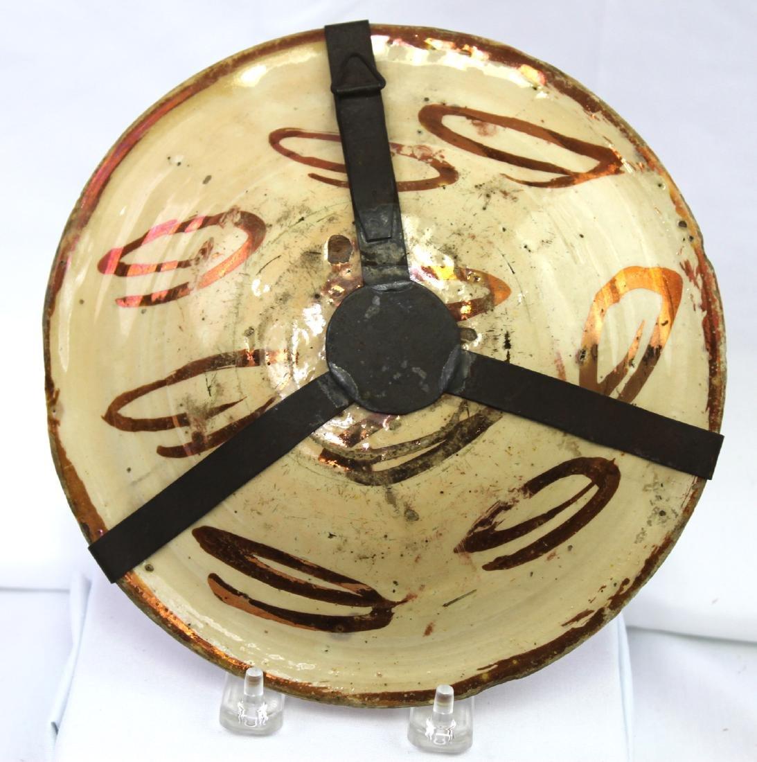 16 Century Italian or Hispano Ceramic Dish Luster - 3