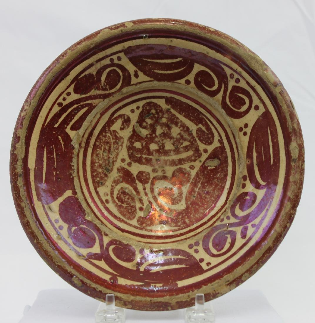 16 Century Italian or Hispano Ceramic Dish Luster