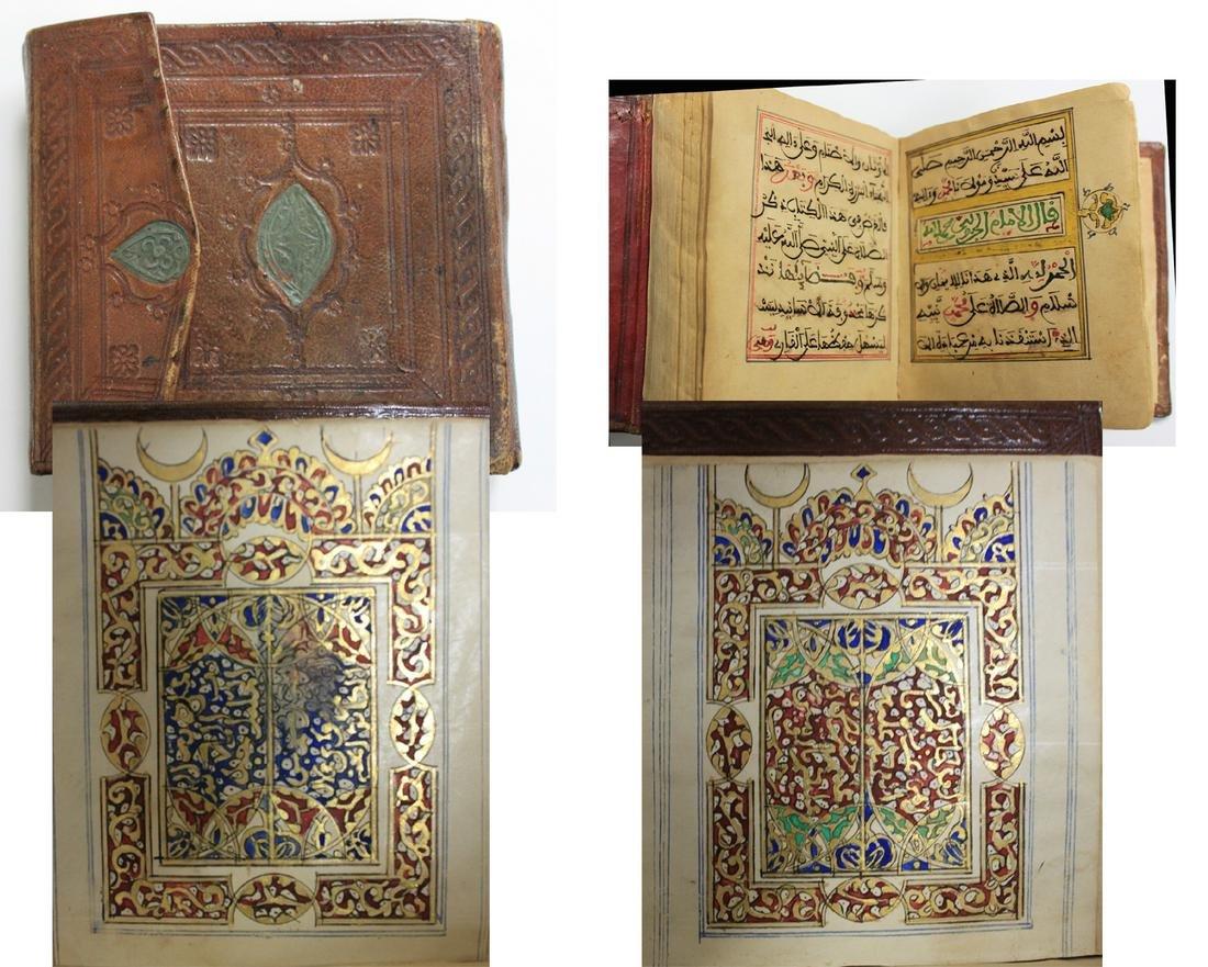 18 Century Ottoman Manuscript Illuminated Dala'il