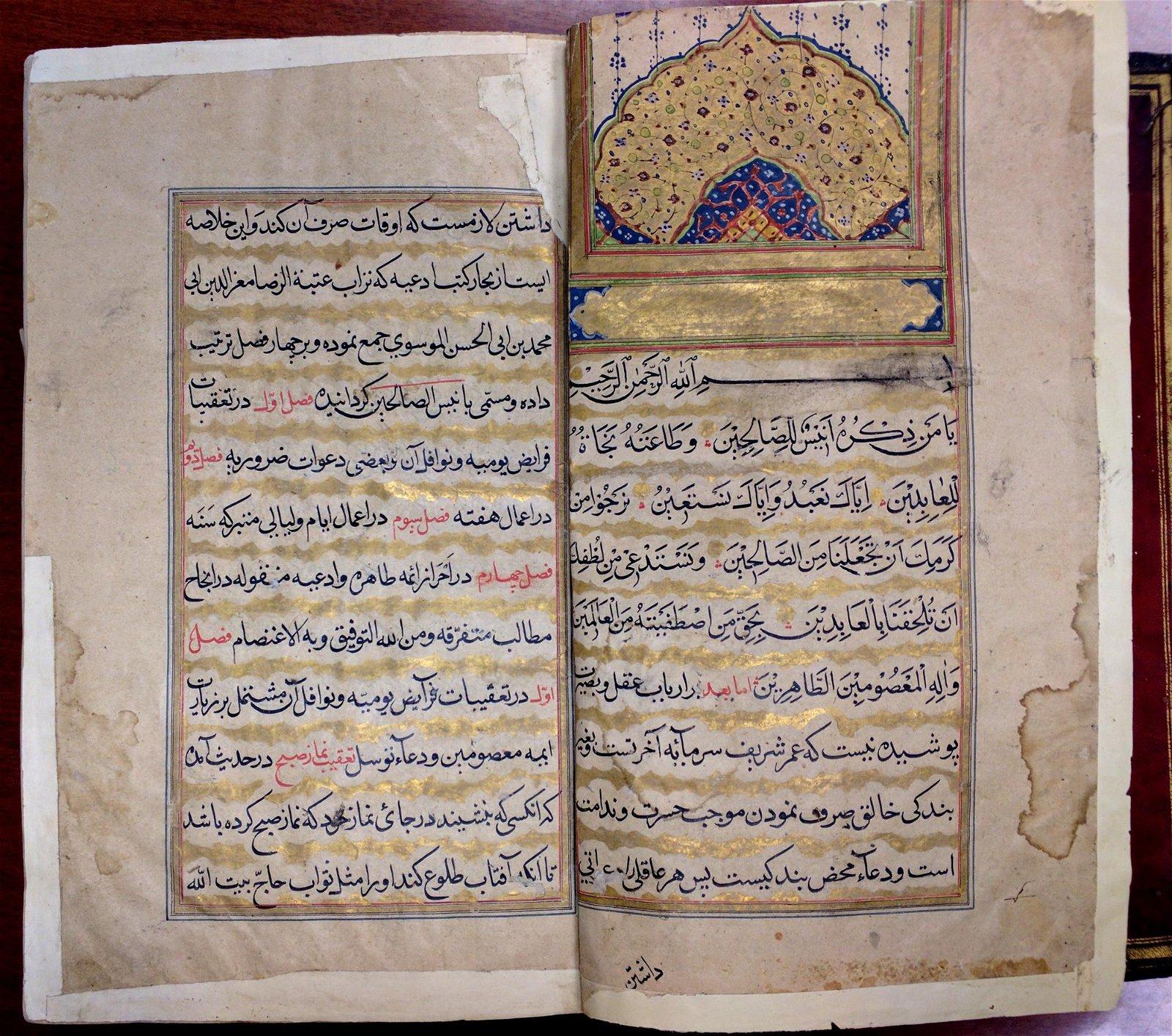 MUHAMMAD BAQIR IBN MUHAMMAD TAQI MAJLISI (D. AH