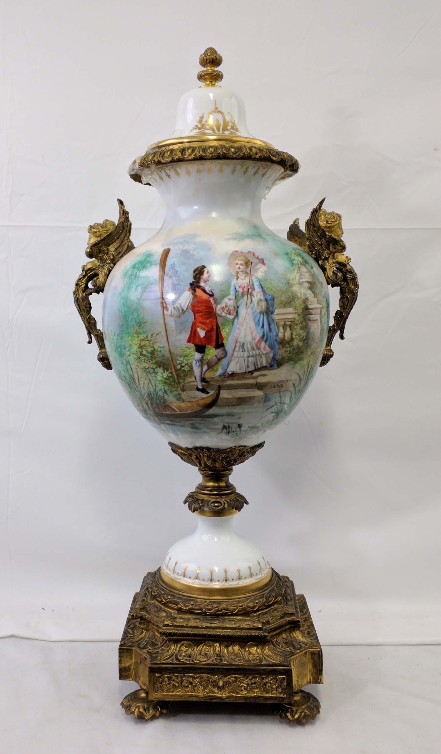 Large 19 Century French Porcelain Sevres Urn